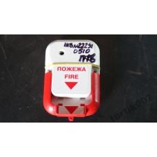 Оповещатель СРП тревожная кнопка противопожарной системы