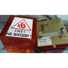 Свето-звуковой сигнализатор 12в