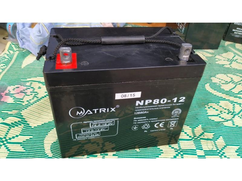 Аккумуляторы Matrix NP80-12 технология AGM
